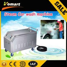 no boile vapor car wash equipment price/steam car wash equipment price/steam a high-pressure car wash