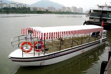 SANJ catamaran passenger ferry boat for sale
