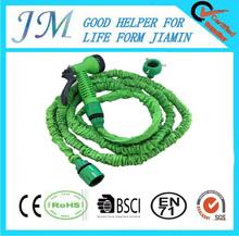1400060Flexible expandle garden wash car water hose pipe free gan