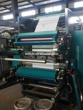 EN-2600 Two Color Flexographic Plastic PE film printing machine