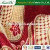 100%polyestery new design print velvet for sofa fabrics