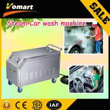 CE automatic steam car wash machine/steam car wash price/steam high speed pressure washer