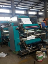 EN-2600 Two Color Flexographic plastic bag printing machine