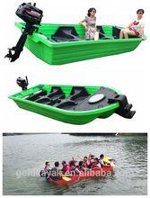 plastic boat & fishing boat & rescue boat never sink