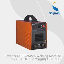 Saipwell IGBT Type Inverter DC TIG/MMA miller welding machine prices (TIG-180G)