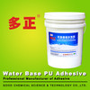 water based glue for shoe-making HN-820W