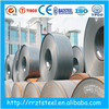1006 cold rolled steel coil & 1018 cold rolled steel coil