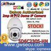 3g sim slot ip camera outdoor day night 2Mp Full HD 30x Network IR PTZ Dome Camera