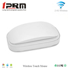 2014 Top Sellling 2.4Ghz Wireless Touch Mouse/High-Tech Wireless Mouse for Promotional Online