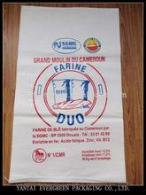 overstock cheap misprint pp plastic and biodegradable feature woven polypropylene bags
