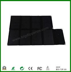 80 watt outdoor high efficiency portable folding solar packs for laptop/notebook/car battery/tablet pc