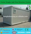 Baixo custo de pré-fabricados de aço leve moderno quarto 1 prefab casa do recipiente