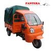 PT150ZK-GH Wonderful New Model Good Quality Cheap Price Trike Drift