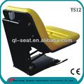 ys12 prezzo di fabbrica pvc pezzi di ricambio sedile del trattore landini