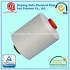 100% polyester yarn DTY 150D/96F SIIM AA