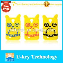 Akibaba Wholesale cartoon dog silicone phone case for samsung galaxy S4