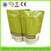 custom packaging/food packaging/self standing plastic food packaging bags