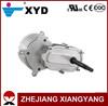 XYD-18 24V DC Geared Motor