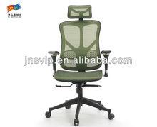 JNS 5 years guarantee high quality aeron original chair JNS-521