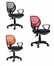 Modern colourful backrest office chair mechanism