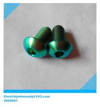 mushroom hex socket head titanium bolt m6 Blue