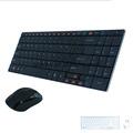 De China venta al por mayor ergonómico teclado inalámbrico y ratón