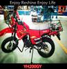 new cheap China 150cc motorbike 125