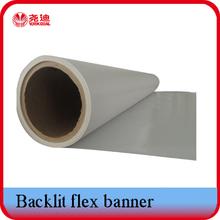 280gsm 200*300D/500*500 D flex banner backlit banner
