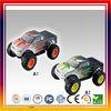 Gasoline Power RC Car, 1:10 Scale RC Nitro Car