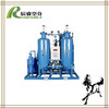 CBO Type China made pressure swing adsorption oxygen