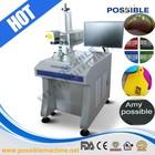 Biggest promotion Possible Brand Container/seal/Desktop laser marking machine