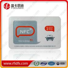 cheap printable nfc sticker tag