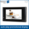 2014 new advertising products/flintstone10 inch digital advertising player,advertisement of new product