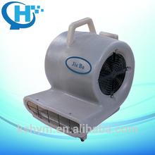 BF533 B type High Quality Floor Dryer