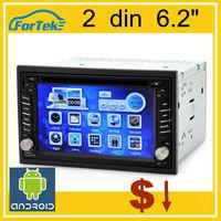 12 Voltage CE,E-MARK Certification 6.2 inch 2 din car dvd player