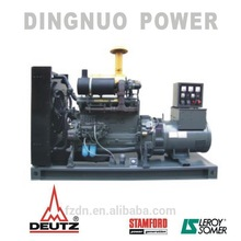 Reliable quality Germany Technology! diesel generator 30 kw with Permanent Magnet Alternator