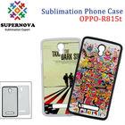 Custom Cell Phone Hard Cover for Oppo R815T