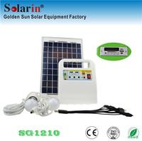 High quality CE ROHS solar dc ac 50hz solar generator trailers