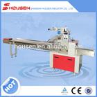 Automatic Plastic Sachet For Wrapper Machine-----HSH320D/+86-15618057591