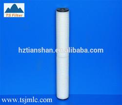 Food beverage filter supplier PP filter for non alcoholic malt beverage