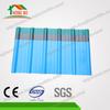 Reasonable Price Exceptional Waterproof Performance Plastic Plate Roof