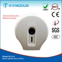 ABS Plastic Paper dispenser M-5826 White