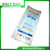 plastic bags for newspaper delivery for packaging