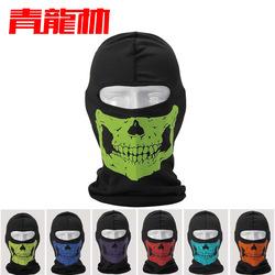 Lin bike helmet liner Dragon Skull mask headgear mask motorcycle riding reflective mask headgear