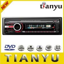 Hot sale car audio WAV multimedia player