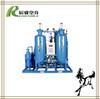 CBO Type China made psa oxygen generator (distributor needed)