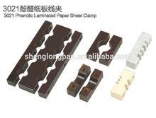 Bakelite clamp sheet material
