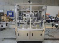 yoghurt filling machine YGF-8L/1000