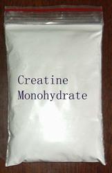 Sports Nutrition pharma grade Creatine /Monohydrate Powder creatine