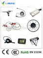Vitamina e- kit moto 350w/motor- roda de bicicleta elétrica/barato bicicletaelétrica kit